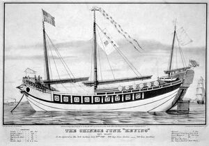 CHINESE JUNK, 1847. The Chinese junk 'Keying' in New York harbor on 18 July 1847