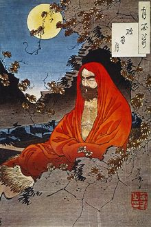 A Holy Man Meditating Beneath the Full Moon. Japanese Oban color print, 1887.