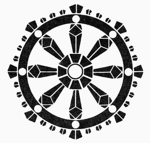 The Horin-rimbo, or Wheel of Dharma, in Japanese Buddhist mythology.