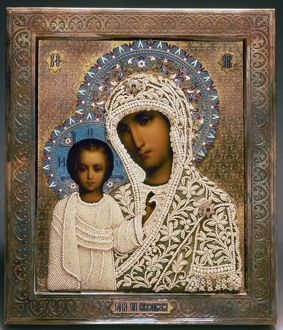 <b>Madonna and Child</b><br>Selection of 7 items