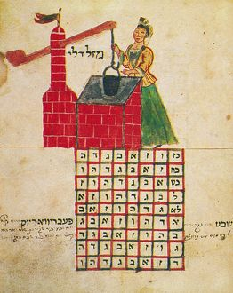 ZODIAC: AQUARIUS, 1716. Drawing from a Hebrew book on the Jewish calendar, 'Sefer Evronot